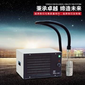 Immersion Cooler  EK201