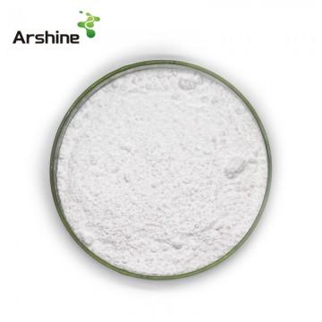 bulk Flunixin Meglumine hot sale
