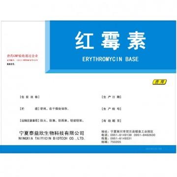 Erythromycin Base