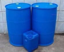 Bendamustine Hydrochloride3543-75-7