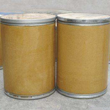 Diethylenetriaminepentaacetic acid,DTPA67-43-6