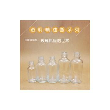 5-100ml essential oil bottle