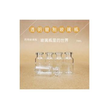 25ml low borosilicate tubular vial