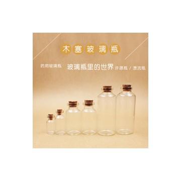 2-20ml high borosilicate drift bottle