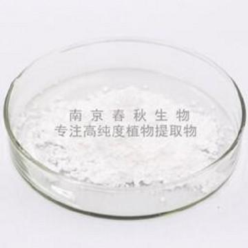 Quillaic acid