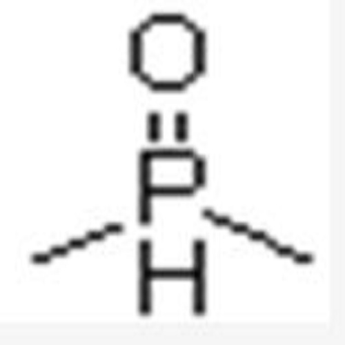 Dimethylphosphine oxide
