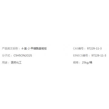 2-methylsulfonyl-4-chloropyrimidine