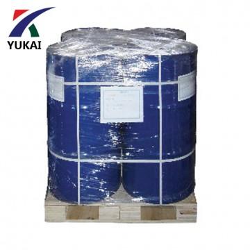 industrial cooling water  DBNE(2,2-Dibromo-2-Nitroethanol)