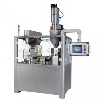 NJP7500 Automatic Capsule Filling Machine