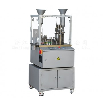 NJP-120C Automatic Capsule Filling Machine