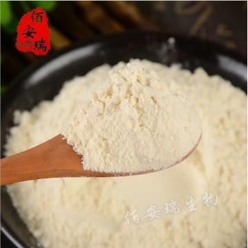 Bai'anrui l phosphatidylserine 50% PS powder soybean extract serine phosphatide 1 kg