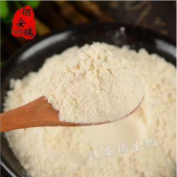 Phosphatidylserine PS 20% Soybean Extract GMP Certified Manufacturer of Tobacco Brain Source