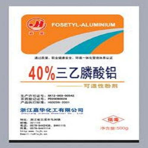 40% Fosetyl Al WP