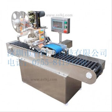 Effervescent tablet packaging machine / tablet straight tube bottle sticker labeling machine