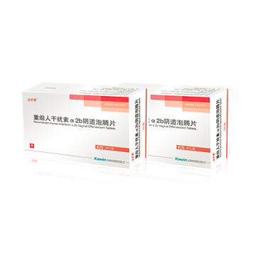 Interferon Alfa-2b Vaginal Effervescent Tablet