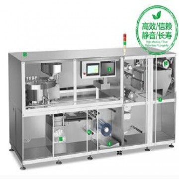 DPH-268S Blister packaging machine