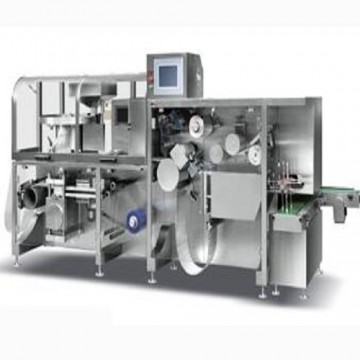 DPHLX-220D/260D High speed blister packaging machine