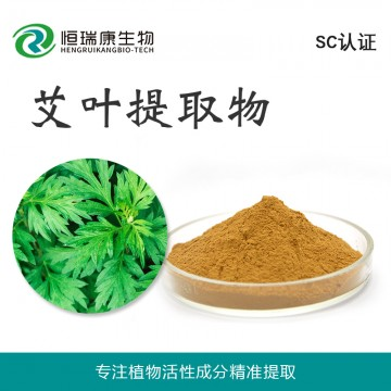 Artemisia argyi Levl.et Vant Extract