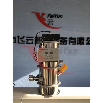 Pneumatic Vacuum Conveyor QVC-2