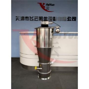 QVC-4 pneumatic vacuum feeding machine