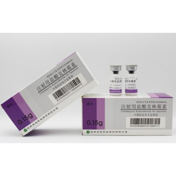 Clindamycin Hydrochloride for Injection
