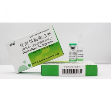 Thymalfasin for Injection