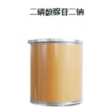 Adenosine 5'-diphosphate disodium salt(ADP- Na2)