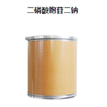 Cytidine 5'-diphosphate disodium salt(CDP-Na2)