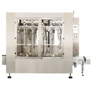 CGZ Micro-computer Filling Machine
