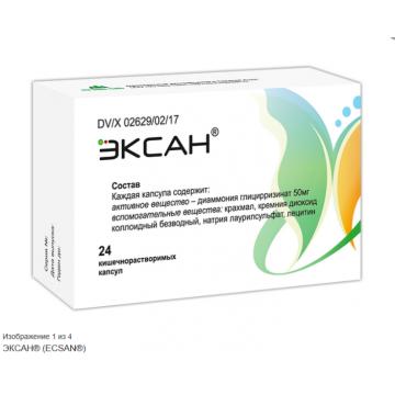 Diammonium glycyrrhizinate enteric capsule