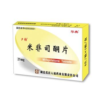 Mifepristone Tablets