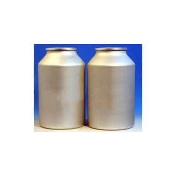 Cefpirome sulfate/Sodium carbonate