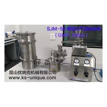 SJM-50 Spiral Jet Mill ( 1~60g )