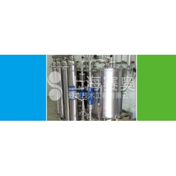 CRP multifunctional membrane separation test equipment