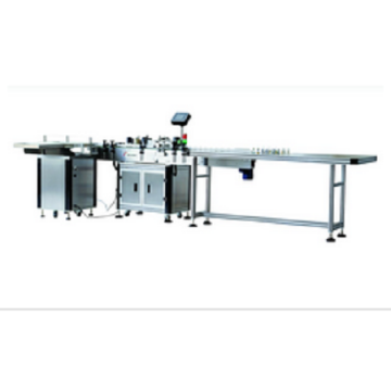 SML-750 High-Speed Small Round Bottle Labeling Machine
