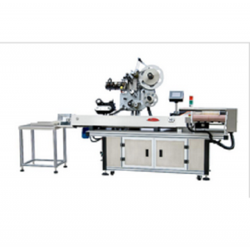 SML-880 High-Speed Vertical-Feeding Horizontal Rolling Labeling Machine