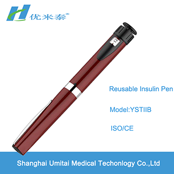 Insulin injection pen with 3mL cartridge dose increment 60 IU