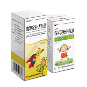 Carboxymethyl starch solution