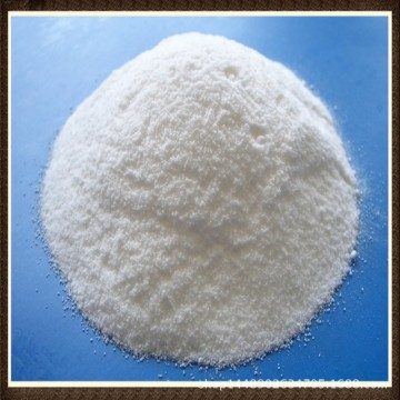 (R)-3-Aminobutyric Acid