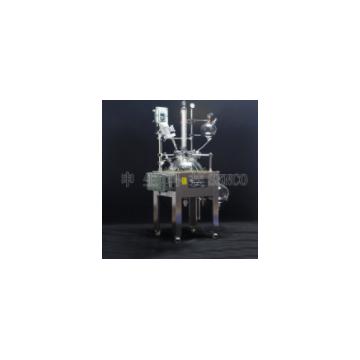 Multifunctional Reactor
