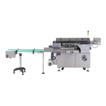WBG-CL380 Series three-dimensional overwrapping machine