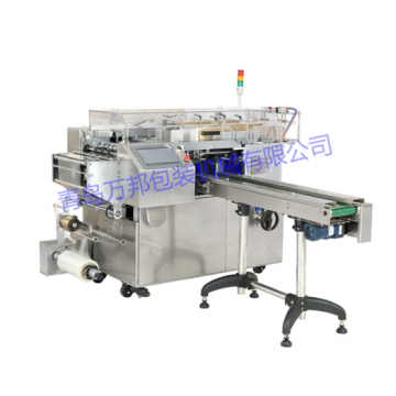 WBG-CD480 Series three-dimensional overwrapping machine