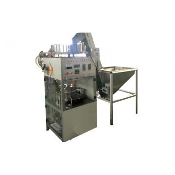 HG-28-H-15T Plastic cap slitting machine High speed