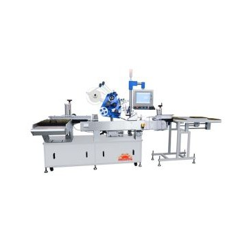 Vertical Feeding Horizontal Wrap-around Labeling Machine