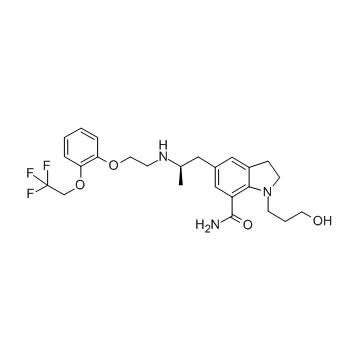 Silodosin other active pharmaceutical ingredients
