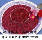 Red Yeast Rice(Monacolin-K 3.0%) Non-irradiated