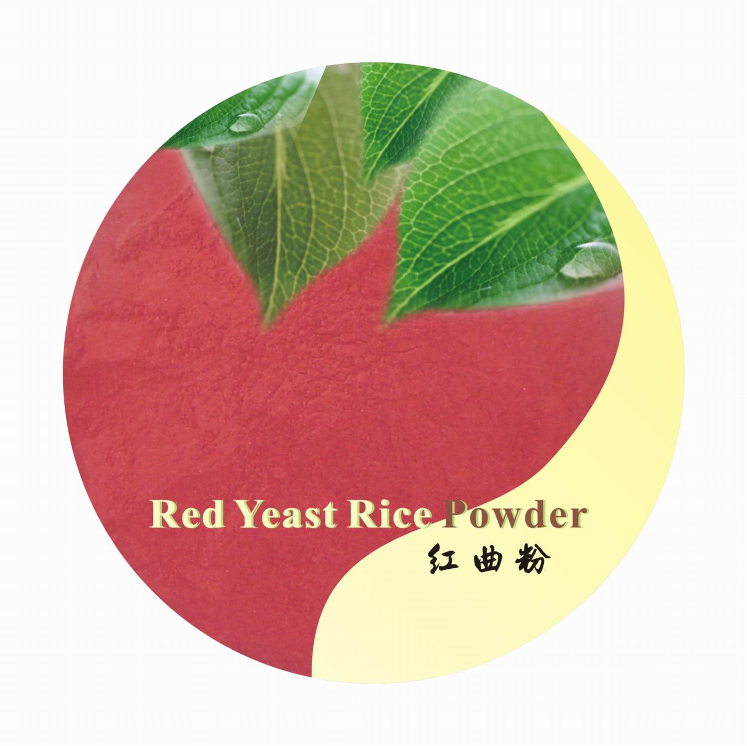 USDA ORGANIC Red Yeast rice(Monacolin-K 0.4%)