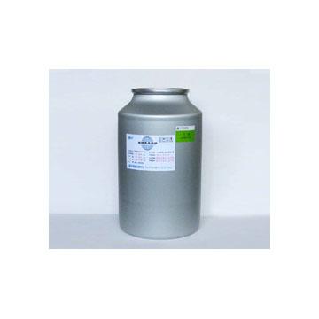 Tazobactam sodium penicillin