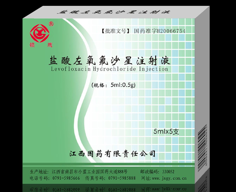 Levofloxacin hydrochloride injection
