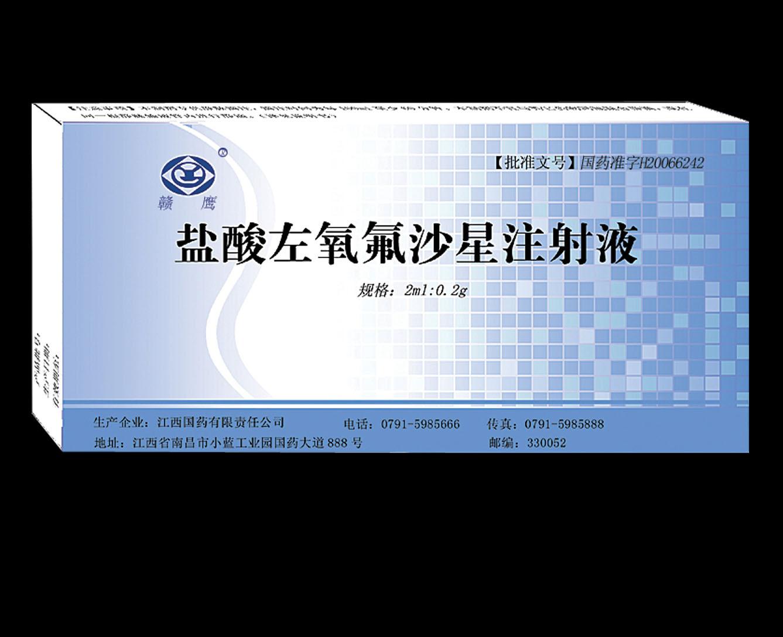 Levofloxacin hydrochloride injection vitamin